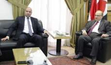 الناشف عرض مع سفير كوبا العلاقات بين بلاده والحزب القومي