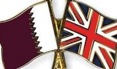 """""""فاينانشال تايمز"""": قطر تستثمر مليارات الجنيهات الإسترلينية في بريطانيا"""