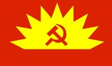 الشيوعي دان قرار توسيع مكب الغدير كوستابرافا: أتىليتوج سلسلة من الفضائح