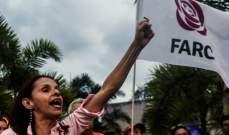 مظاهرات في كولومبيا احتجاجاً على اعتقال المفاوض السابق في حركة فارك للسلام