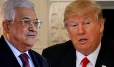 صفقة القرن بين عصا الأميركي وجزرة العرب
