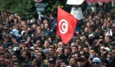 """""""السترات الحمراء"""" تعلن انطلاق حركة احتجاجية في تونس"""