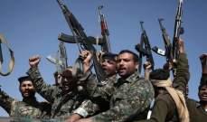 """""""أنصار الله"""" تعلن قصف معسكر للقوات السعودية والحكومية قبالة جيزان"""
