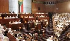 برلمان السودان يقر تعديلات تمنح الجنسية للمولود لأم سودانية وأب جنوبي