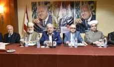 المشنوق دعا للتوصيت بكثافة بالانتخابات: إقرار مرسوم العفو بات قريباً