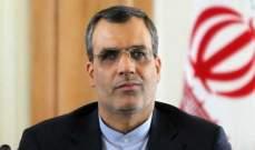 أنصاري: العلاقات بين روسيا وإيران تتطور وتتوسع في مجالات مختلفة