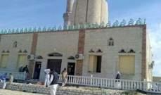 التلفزيون المصري الرسمي: 184 قتيلا و125 جريحا حصيلة هجوم مسجد الروضة