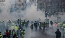 """الأناضول: احتجاجات """"السترات الصفراء"""" تمتد إلى هولندا"""