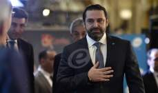 الحريري الأول في الساحة السنية ورئاسة الحكومة المقبلة محسومة
