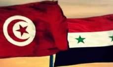 وصول أوّل رحلة جوية بين دمشق وتونس بعد 8 سنوات من الإنقطاع