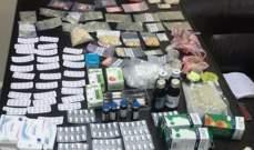 توقيف مطلوب ومروجي مخدرات في فرن الشباك وضبط كمية كبيرة منها