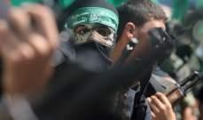 الشرق الاوسط:حماس ترفع من حالة التأهّب في صفوف عناصرها وتضع خطط دفاعية