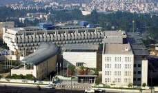 إصابات في انفجار عبوة غاز مسيل للدموع داخل الخارجية الإسرائيلية