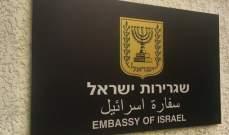 سفارة إسرائيل بالقاهرة رحبت بتخصيص مصر 71 مليون دولار لترميم الأماكن المقدسة لليهود
