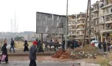 سانا: المجموعات المسلحة تستهدف بقذيفتين صاروخيتين حي حلب الجديدة