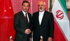 وزير خارجية الصين بحث مع ظريف الوضع في الشرق الأوسط والقضايا الإقليمية