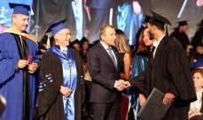 باسيل لطلاب الAUT: تخرجكم انتصار الفكر على الارهاب كما انتصر لبنان على الارهاب بجيشه