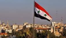 النشرة: العمل على إعادة تأهيل السفارتين البريطانية والإيطالية في سوريا