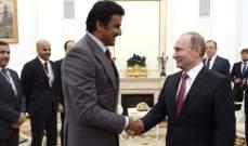 أمير قطر تلقى رسالة خطية من بوتين دعاه فيها إلى زيارة موسكو