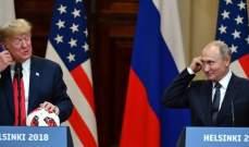 فايننشال تايمز:آداء ترامب في هلسنكي مخجل وتصريحاته تعد خيانة للمصلحة الأميركية