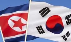 محادثات بين كوريا الشمالية وجارتها الجنوبية حول التعاون بمجال الطيران المدني في 16 الحالي