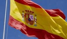 الحكومة الاسبانية تدعو غوتيريش لإجراء تحقيق شفاف في قضية خاشقجي
