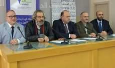لجان الأهل في المدارس الخاصة في لبنان: ملتزمون بتطبيق القوانين