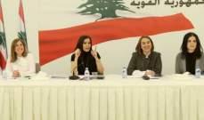 ستريدا جعجع: رسالة مهرجانات الارز هذه السنة تعبّر عن كفاح ونضال اللبنانيين