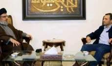 مصادر الـOTV: لقاء نصرالله- باسيل إيجابي وأكد العلاقة الممتازة بين حزب الله والرئيس عون