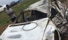 النشرة: وفاة شاب لبناني بحادث سير في زامبيا