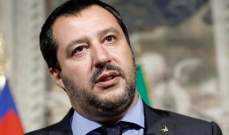 سالفيني: الاتحاد الأوروبي لم يكن متوازنا خلال إدارته للنزاع في الشرق الأوسط بإدانته إسرائيل