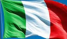 وزيرة الدفاع الايطالية: سيتم تقليص عدد قواتنا في أفغانستان الى 700 جندي