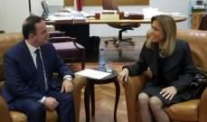 كيدانيان بحث مع سفيري كوريا الجنوبية وتشيلي بالتعاون السياحي بين لبنان وبلديهما