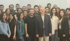 أكاديمية بشير الجميّل تحتفل بتخريج الدفعة الأولى من الطلاب المشاركين