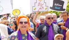 إعتصام لحزب سبعة وجمعية نحن رفضا لمخطط تخصيص الشاطئ