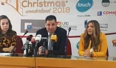 الإعلان عن افتتاح المهرجان الميلادي في طرابلس بين 14 و23 كانون الأول