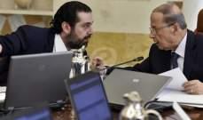 عون يدفع باتجاه عقد جلسة لمجلس الوزراء الخميس في بعبدا لبحث الموازنة وينتظر جواب الحريري