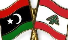 """أوساط """"الراي"""" لم تستبعد أن يتم إقناع الجانب الليبي بالاعتذار طوعا عن الحضور لبيروت"""