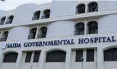 موظفو مستشفى صيدا الحكومي ماضون باعتصامهم