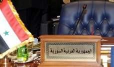 """مصدر وزاري لـ""""الأنباء"""": دعوة سوريا إلى قمة بيروت بيد الجامعة العربية"""