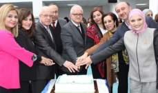 بهية الحريري خلال تكريم نقابة المعلمين جنوبًا لنقابيتين: لمواكبة كل جديد تربويا
