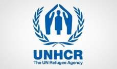 وكالات الإغاثة: 850 مخيما عشوائيا يأوي أكثر من 70000 لاجئ معرض للخطر جراء الأحوال الجوية القاسية