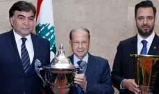 الرئيس عون استقبل فريق الهومنتمن الذي قدم له كأس بطولة لبنان في كرة السلة