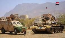 قوات الرئيس اليمني تسيطر على سلسة جبلية في الضالع