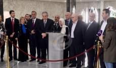 مصادر بيت الوسط للجمهورية: بيان لكتلة المستقبل اليوم دعما للحريري