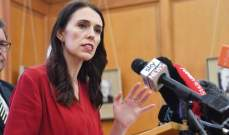 حكومة نيوزيلندا أعلنت أنها ستسحب جنودها من العراق في تموز العام المقبل