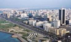 السلطات المغربية تمنع إقامة مهرجان حول الهجرة في طنجة