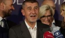 رئيس وزراء التشيك: لرفع حصانتي البرلمانية