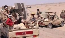 """""""أنصار الله"""" تعلن مقتل عسكريين سعوديين ويمنيين بهجوم على موقع في عسير"""