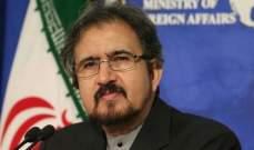 قاسمي: إيران مستعدة لتقديم المساعدات للشعب الكوبي عقب الدمار جراء الإعصار
